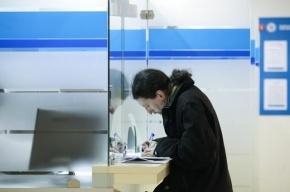 Житель Петербурга получил 5 лет за возмещение НДС на 20 млн