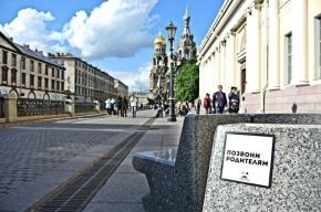 В Петербурге появились социальные стикеры на городских стенах