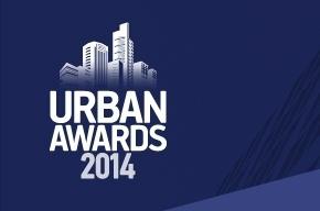 Urban Awards:  более 100 заявок за первый месяц!
