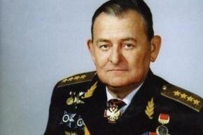 Скончался бывший главком ВВС РФ генерал армии Анатолий Корнуков