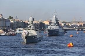 Празднование Дня ВМФ перекроет движение в центре Петербурга