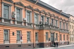 В Петербурге у Генпрокуратуры зарезали мужчину
