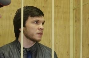 Прокуратура оспорила приговор по делу «Мареша»