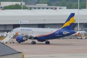 Рейс Петербург – Краснодар вылетит с задержкой в 15 часов