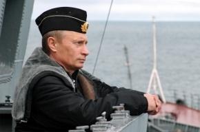 Популярность Путина среди россиян достигла шестилетнего максимума