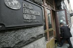 В Петербурге стартовала экспедиция на катамаране к мысу Гангут