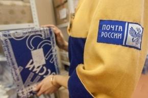 В Ростовской области при ограблении почтового отделения убита женщина