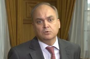 Россия требует у Украины объяснений по поводу обстрелов на границе