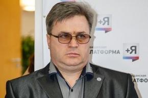 СК задержал соратника мэра Ройзмана по подозрению в убийстве