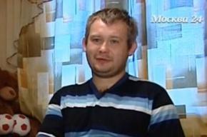 Москвич не смог отсудить 1 млн за матерную запись в трудовой книжке