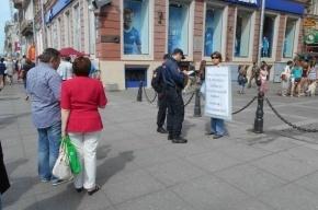 В Петербурге состоялся митинг экологов