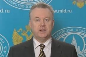 МИД РФ расширил список граждан США, которым закрыт въезд в Россию