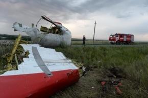 СБУ заявляет, что Boeing сбили с территории ополченцев