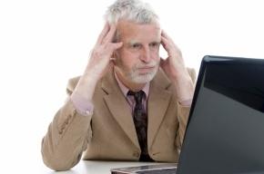 Ученые: стресс может быть заразным, как простуда