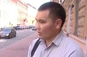В Петербурге оштрафовали тувинца, которому пришлось доказывать, что он гражданин РФ