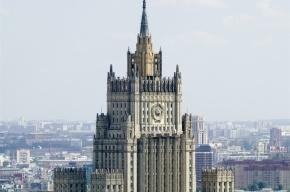 Москве стыдно за Евросоюз, заявили в МИД России