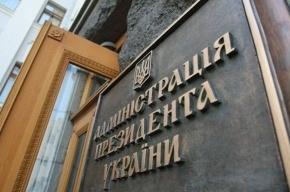 Украина допускает разрыв дипломатических отношений с Россией