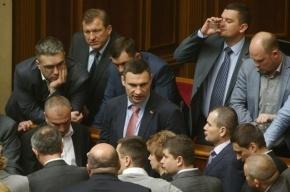 На Украине запущен процесс роспуска Верховной Рады