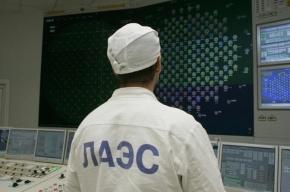 Сосновоборцы просят выпустить серию монет «Атомные города России»
