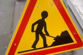 В Невском районе пенсионер сломал ногу из-за неотремонтированного асфальта