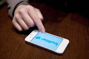 Активное пользование Twitter разрушает романтические отношения