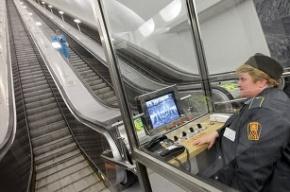 В московском метро погиб упавший на рельсы человек