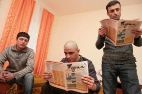 В Петербурге рабочие-мигранты победили в «Конкурсе анекдотов Ходжи Насреддина»