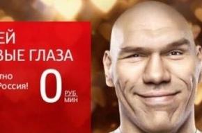 Госдума запретит чиновникам рекламу в соцсетях
