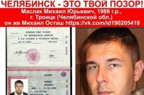 На Урале активист «Правого сектора» атаковал с ножом отдел полиции