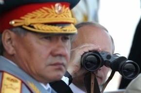 МВД Украины завело уголовное дело на Шойгу