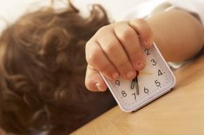Ученые: Резкое прерывание сна приводит к тяжелым последствиям