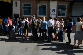 Центробанк приостановил лицензию страховщика «Невы»