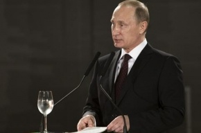 Путин проведет срочное заседание Совбеза по защите суверенитета России