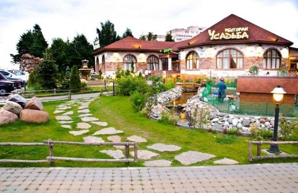 В Петербурге сносят ресторан «Усадьба»