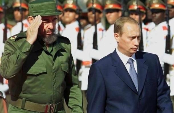 Путин простил Кубе 32 млрд. долларов