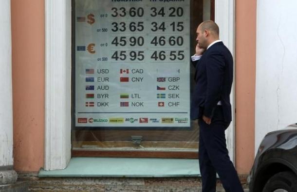 Рубль пошел вниз на фоне новых санкций Запада