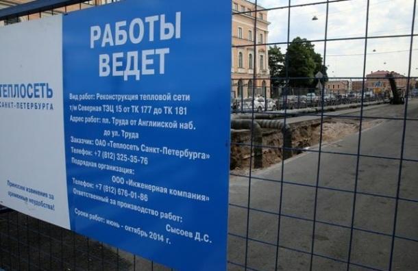 Движение по площади Труда открыли на месяц раньше