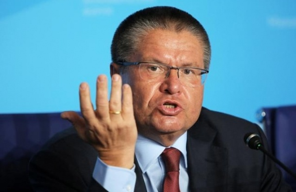 Улюкаев: Россия вступила в негативную стадию экономического цикла