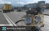 Фоторепортаж: «На Пироговской набережной появилась двухметровая воронка в асфальте»