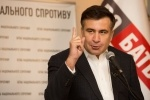 Фоторепортаж: «Михаил Саакашвили»