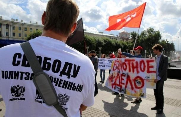 В понедельник суд огласит приговор четырем «узникам Болотной»