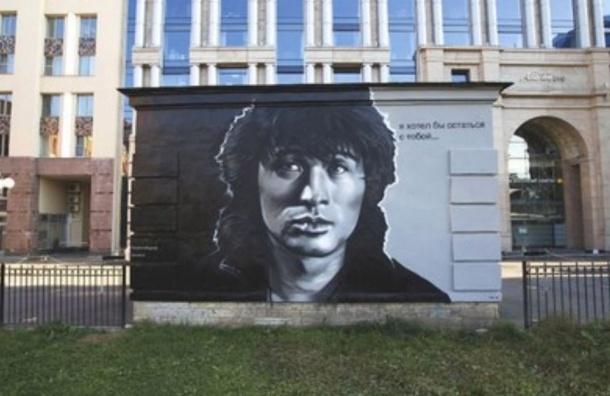 Смольный закрасит портрет Цоя в центре Петербурга