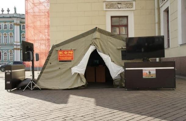 На Дворцовой откроют мобильный призывной пункт