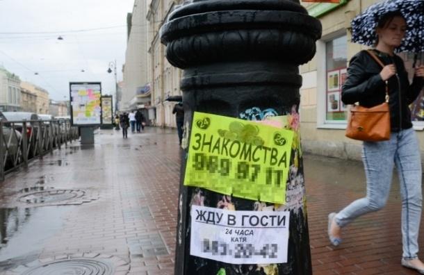 Борцы с нелегальной рекламой предлагают блокировать указанные в ней телефоны