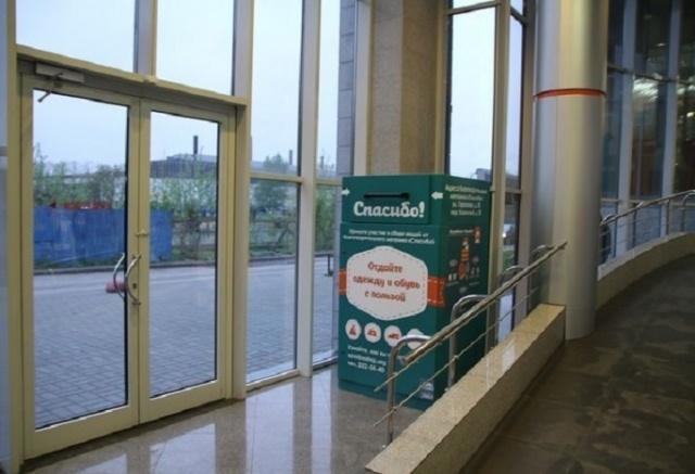 В Колпине и Сестрорецке появились контейнеры для сбора вещей: Фото