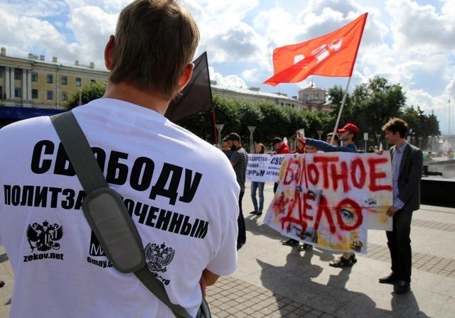 Акция в поддержку узников Болотной 17 августа 2014: Фото