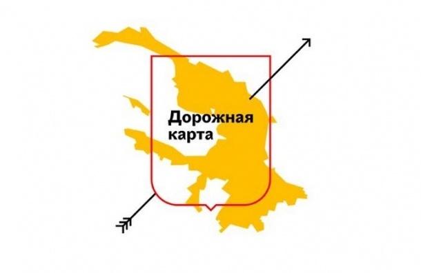 В Петербурге стартует «дорожная карта» - проект улучшения городской среды