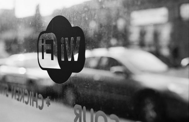 В России запретили анонимный Wi-Fi