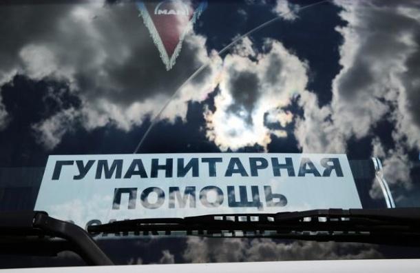 Колонна из 280 КАМАЗов с гумпомощью отправилась на Украину