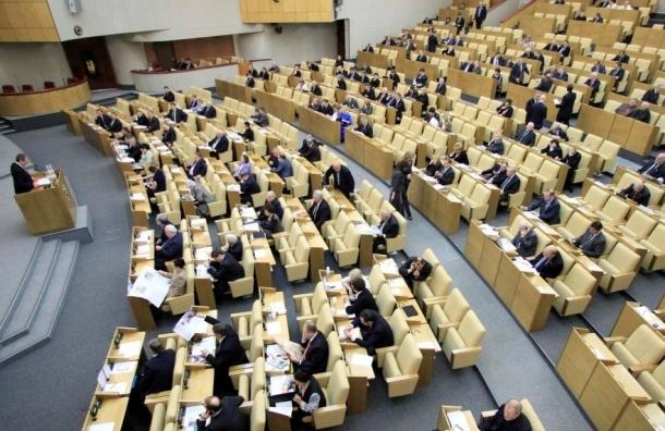 КПРФ подготовила законопроект о выходе России из ВТО